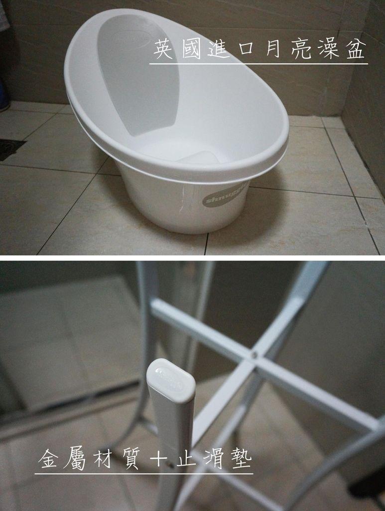 澡盆細部 -01-01-01-01.jpg