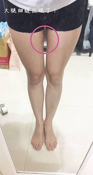 大腿細縫-01.jpg