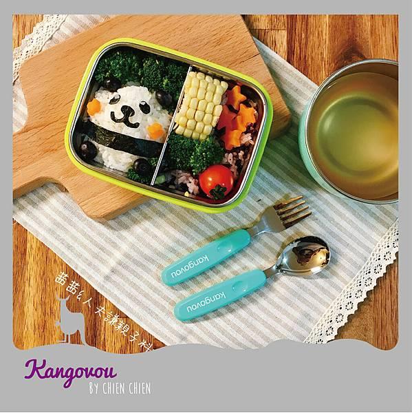 小袋鼠 寶寶餐盒2-01.jpg
