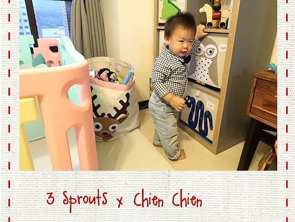 3 sprouts 收納箱 收納箱 屁寶-01.jpg