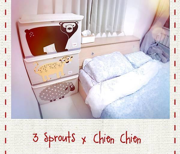 3 sprouts 收納箱 玩具收納箱-01.jpg