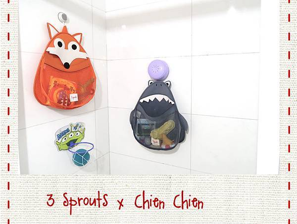 3 sprouts 收納箱 浴室收納袋-01.jpg