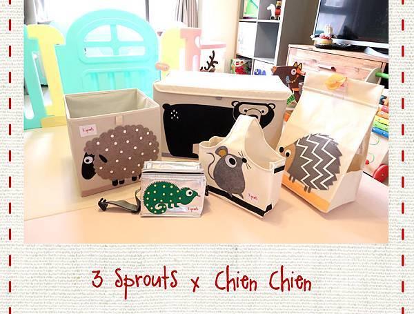 3 sprouts 收納箱 保溫-01.jpg