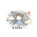 a ba ba_水彩 圖縮小 馬克杯用 2-01-01.jpg
