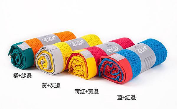 Coloured Blankets_Rolled_small 2.jpg
