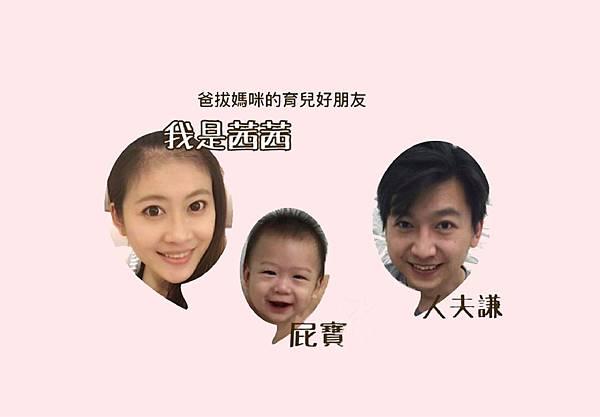 影片封底 淡粉色底圖-01.jpg
