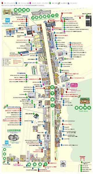 takeshita-map.jpg