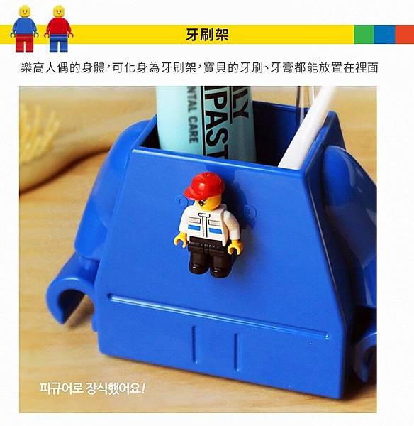 161014-樂高積木浴室組_882_02(1).jpg