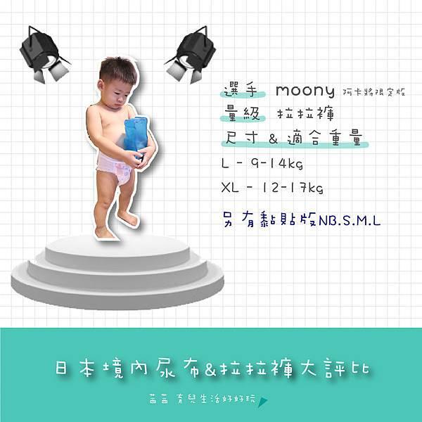 MOONY 拉拉褲 小熊維尼-01.jpg