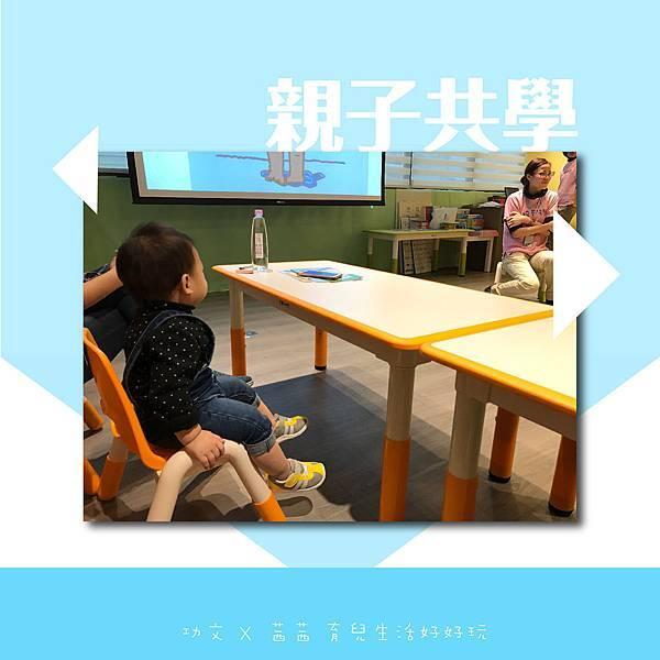 親子共學-01.jpg