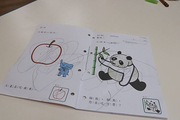 1 第一堂課 功文 (139).JPG