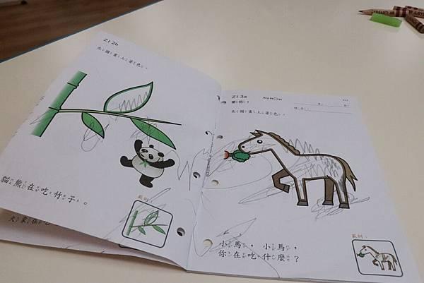 1 第一堂課 功文 (140).JPG