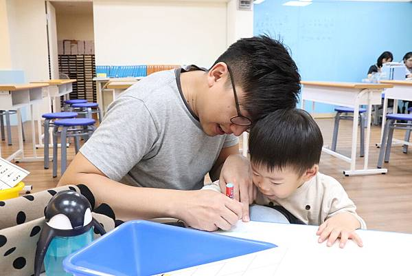 3 第三堂課 功文 (38).JPG
