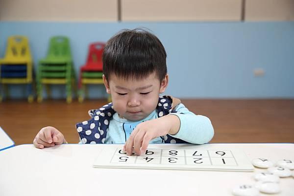 1123KUMON幼兒數學教材 (3).JPG