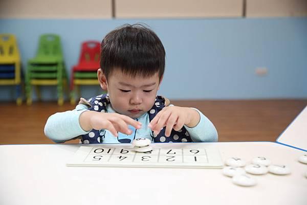 1123KUMON幼兒數學教材 (5).JPG