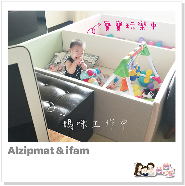 2018 alzipmat 遊戲地墊 封面-01-01.png