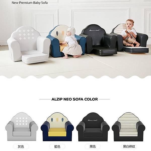 Neo-sofa_01 (1).jpg