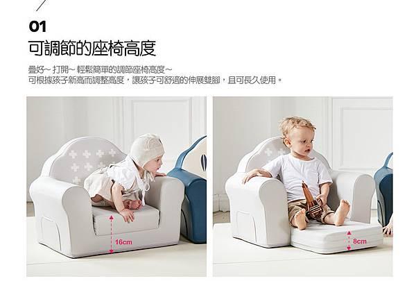 Neo-sofa_03 (2).jpg