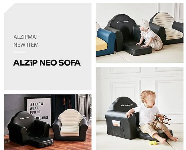 Neo-sofa_02.jpg