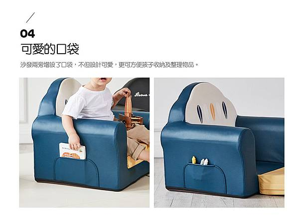 Neo-sofa_04 (1).jpg