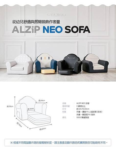 Neo-sofa_04.jpg