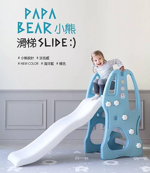 papa-bear-p.1 (1).jpg