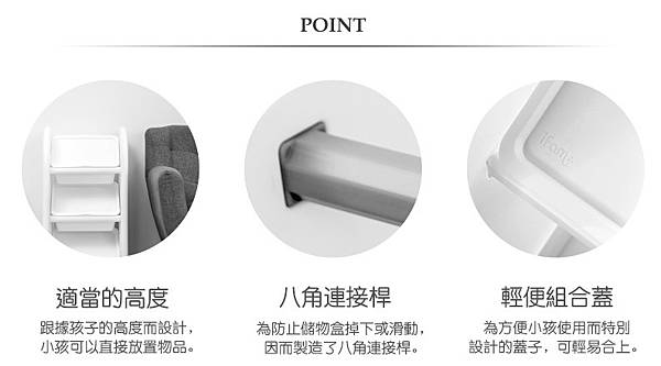 Chinese--organizer-2-copy-copy (2).jpg