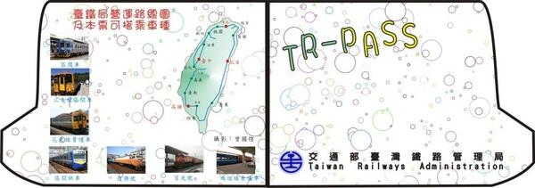 新中文封面_renamed_3325.jpg