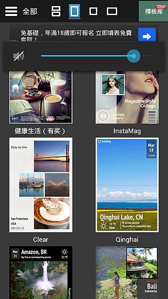 Screenshot_2013-10-24-15-59-56.png