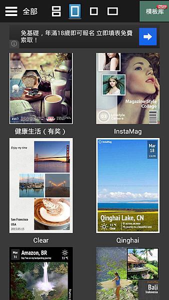 Screenshot_2013-10-24-16-00-06.png