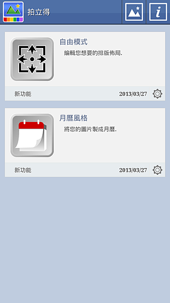 Screenshot_2013-10-24-16-04-35.png