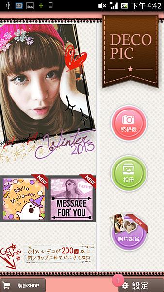 Screenshot_2013-10-24-16-42-26.png