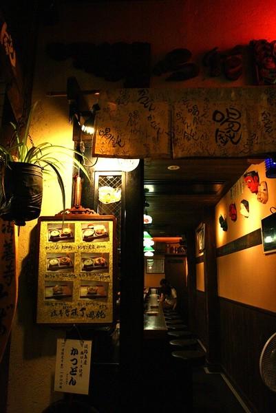 20071005法善寺橫丁喝鈍かつどん3.jpg
