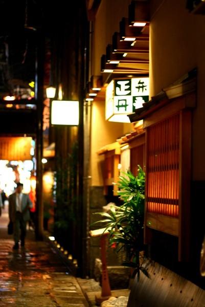 20071005法善寺橫丁街景.jpg