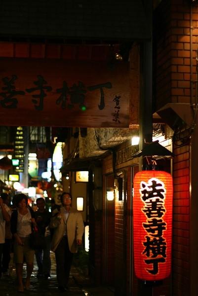20071005法善寺橫丁街景2.jpg