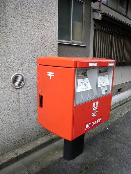20071007民宿外郵筒寄明信片.jpg