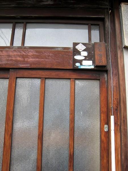 20071007民宿附近民宅.jpg