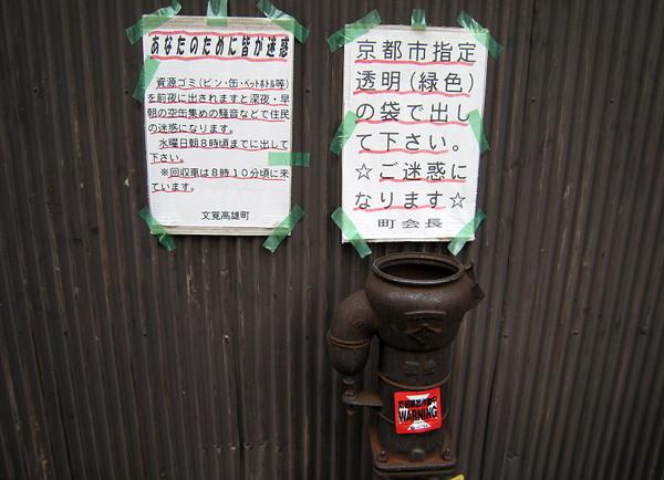 20071007消防栓.JPG