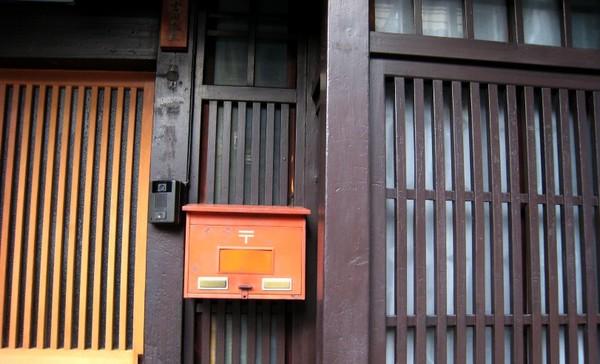 20071007民宿附近町家.JPG