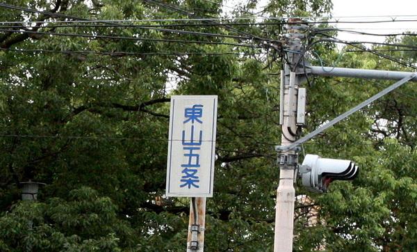 20071007市バス100系統東山五条下車.jpg