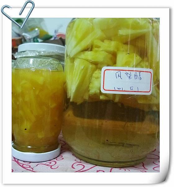 鳯梨果醬vs鳯梨醋