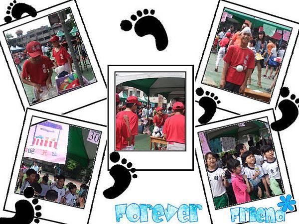學校園遊會