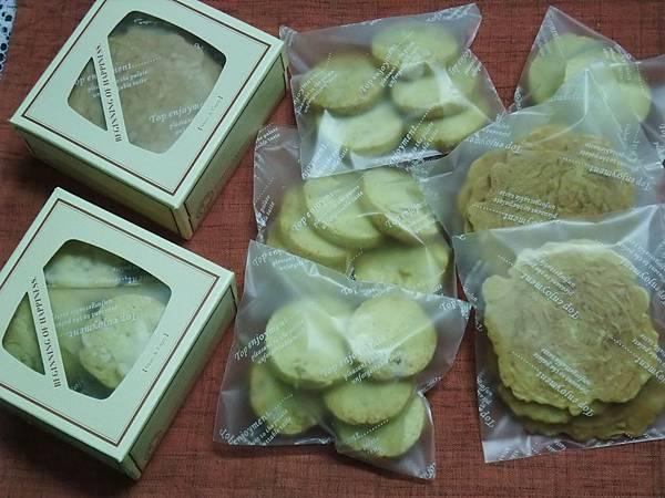 杏仁薄片vs腰果餅乾