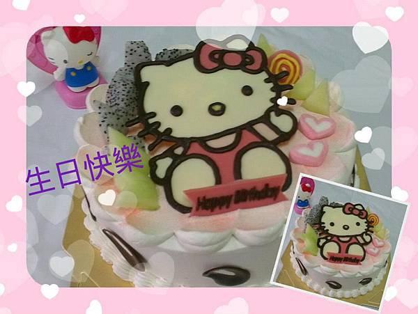 8吋kitty蛋糕