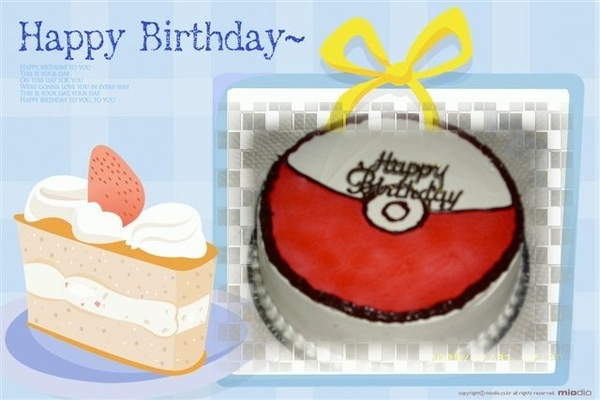 wilson生日蛋糕