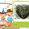 雅凰生日蛋糕