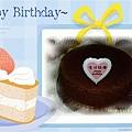 玉玟生日蛋糕