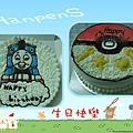 湯瑪士蛋糕vs神奇寶貝球蛋糕