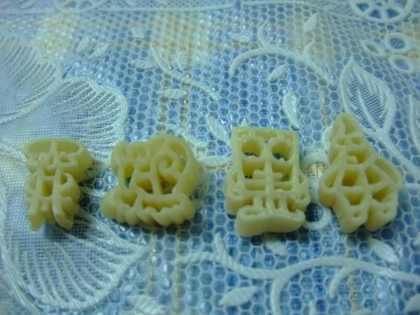海棉寶寶意大利麵