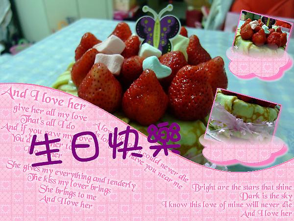 草莓可麗餅蛋糕